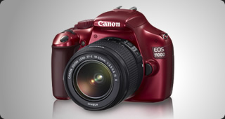 Cannon EOS 1100D Kit (EF S18-55 IS II)